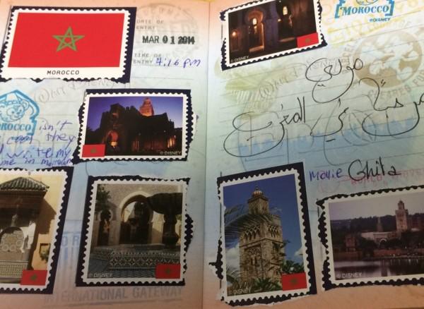 Epcot Passport Morocco